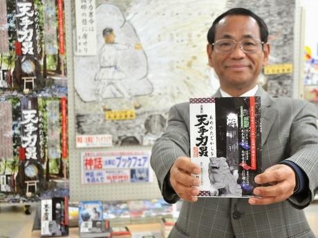 古事記に登場する力持ちの神様「天手力男」を祭る多気町・佐那神社の本
