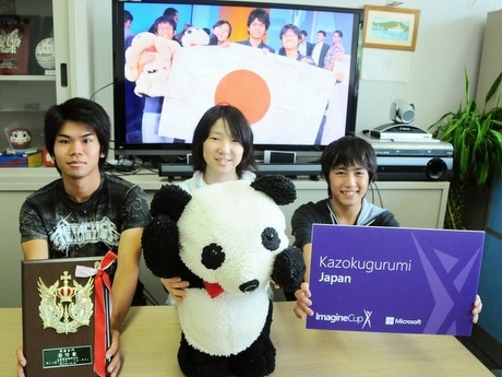 鳥羽商船高専チーム、世界大会「イマジンカップ」日本代表で健闘