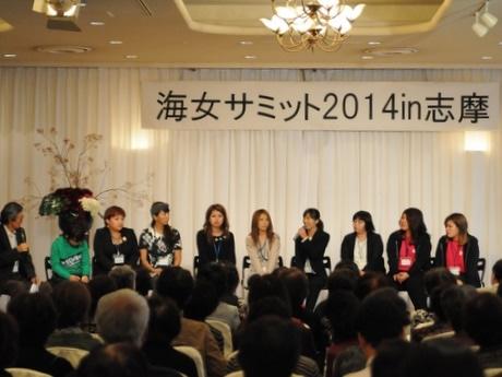 志摩で「海女サミット」-海女の「複業」OLやデザイナーなどさまざま