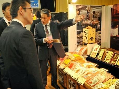 志摩市の「ええもん」研究会-志摩市商工会がビジネスマッチング