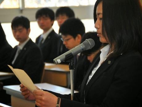 皇學館大学・現代日本社会学部新2年生102人、志を立てて新年度に臨む立志式