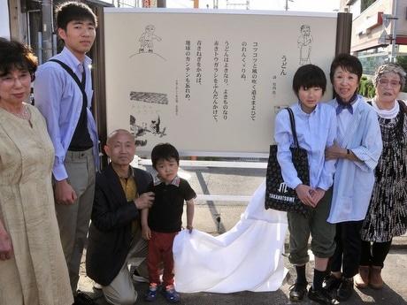 伊勢の詩人・竹内浩三「生誕祭」に詩碑建立、生誕地は山田奉行所跡