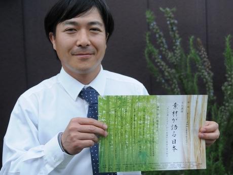 麻の文化伝える講演会「素材が語る日本」 「伊勢麻振興協会」設立記念で
