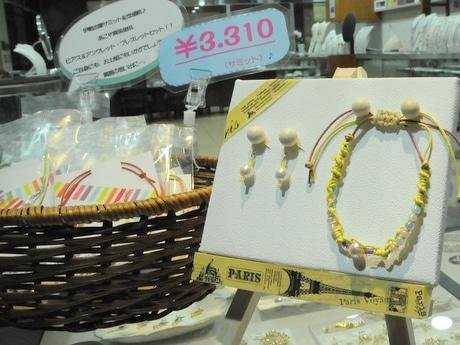 「3,310円」という価格、伊勢志摩サミット開催地=志摩市界隈で続々
