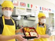 志摩市役所内にある飲食店「味処はばたき」で日替り弁当にサミットメニュー