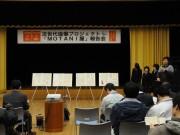 志摩の高校生と大学生と藻谷浩介さんが地域の魅力を探る 「田舎あられ」に注目