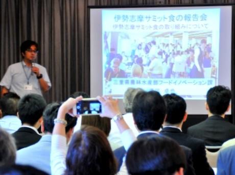 伊勢志摩サミットで三重県産食材大量採用 プレス関係者への食事は97.4%
