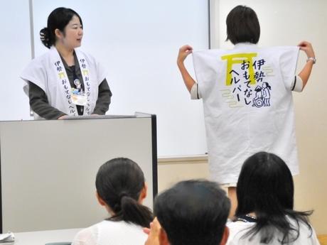伊勢神宮内宮の参道往復1.6キロの支援 有償ボランティア養成講座始まる