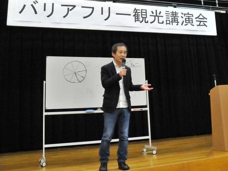 伊勢志摩サミット開催地・志摩市でバリアフリー観光講演会