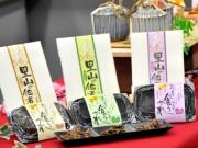 「芋づる」使ったきゃらぶき風つくだ煮 志摩で隼人芋関連商品芋づる式に
