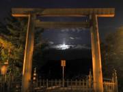 伊勢神宮宇治橋前大鳥居から満月 月の光の柱「ムーンピラー」自然現象も