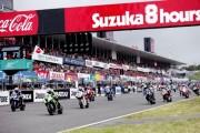 「『コカ・コーラ』鈴鹿8時間耐久ロードレース」が40周年、決勝スタート