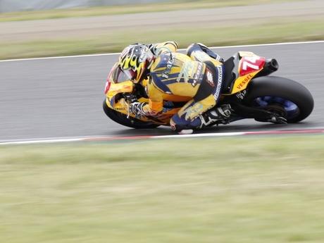 「鈴鹿8耐」閉幕 ヤマハ・ファクトリー・レーシング・チームが3連覇