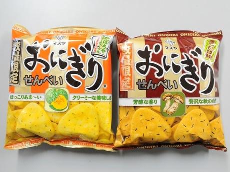 伊勢・マスヤ「おにぎりせんべい」にマツタケ風味とカボチャクリームスープ味