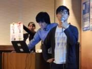 志摩市の代々木高生がLINEスタンプの売り上げ全額を熊本被災地支援へ