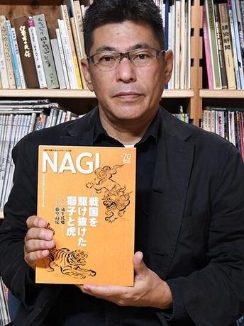 三重のローカル季刊誌「NAGI」が秋号発刊へ 特集は蒲生氏郷と藤堂高虎