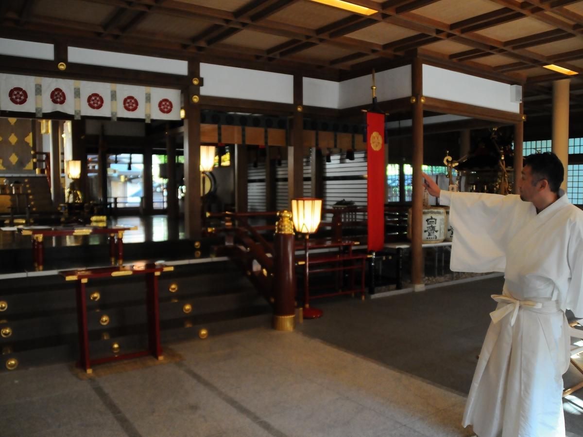 伊勢・猿田彦神社の造営計画完了 耐震・バリアフリー化に披露宴会場改修