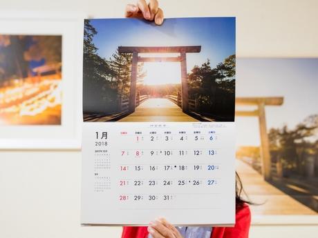 2018年の伊勢神宮カレンダー「神宮美景」 写真家Kankanさん