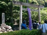 日本神話登場のヤマトタケルを救った火打ち石を探す 伊勢でバスツアー