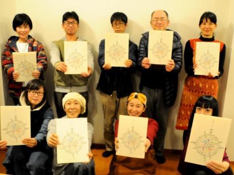 伊勢志摩で古代文献「ホツマツタヱ」記す「縄文カレンダー」使い勉強会