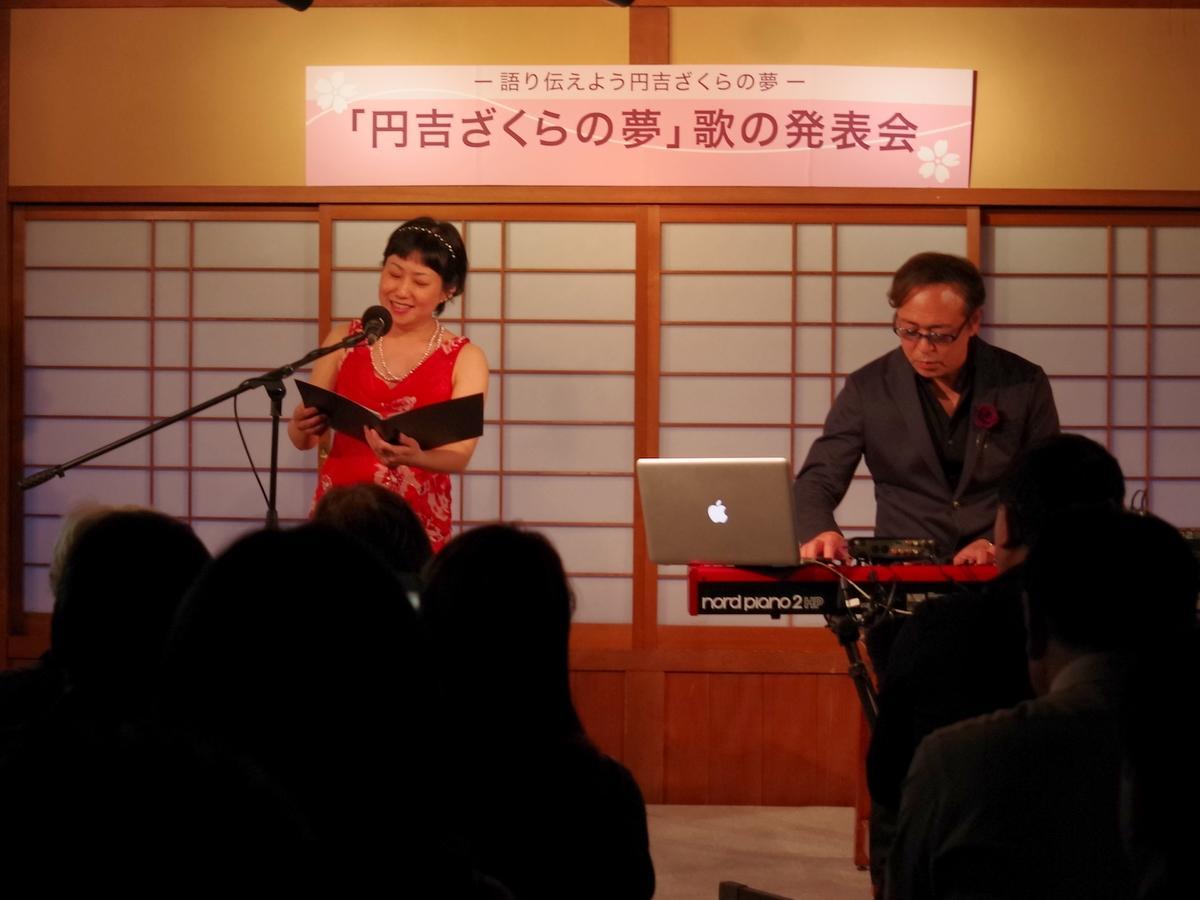 「伊勢志摩を桜で満開に」 石原円吉さんの遺志、音楽でも後世に