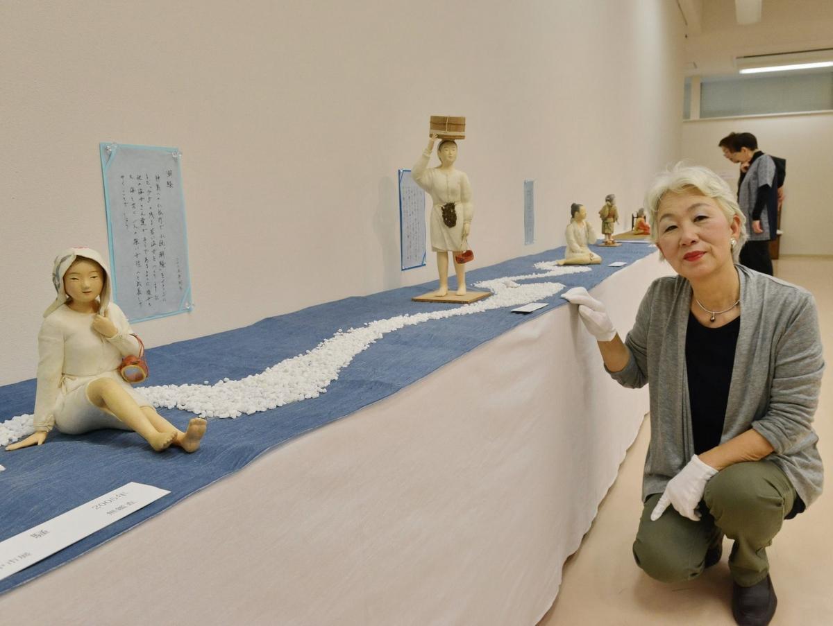 志摩で桐塑人形作家の石野みきよさんの作品展 1体の人形作るのに1年掛かる