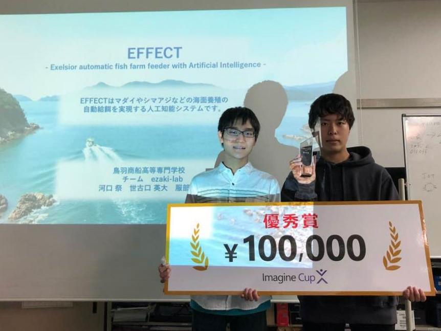 鳥羽商船高専生がマダイ養殖にAI活用給餌装置開発 ITコンテスト世界大会へ