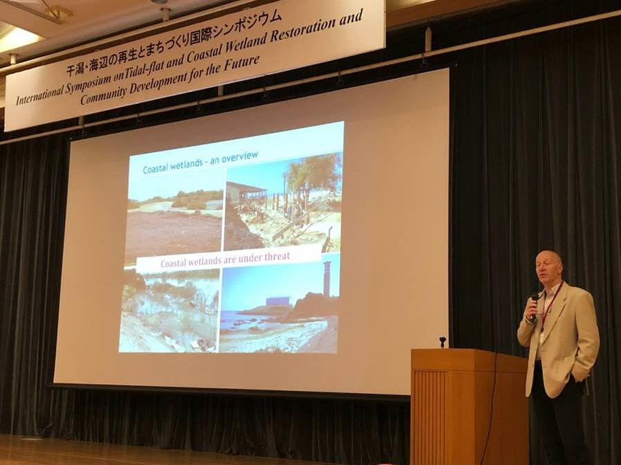 志摩で干潟・海辺の再生とまちづくり国際シンポジウム 英国やマレーシアからも参加