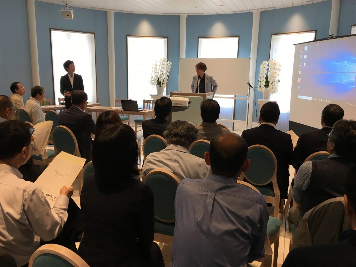 志摩市で「地域イノベーション学会」 新観光立国と地域イノベーションテーマに