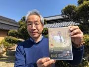 伊勢「クロフネカンパニー」が赤塚高仁さん講演DVD「やまとのこころ」販売へ