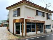 志摩に1棟貸し宿泊施設 バケーションレンタル「SHIMA BOAT HOUSE」