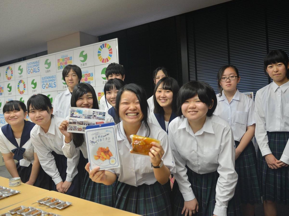 三重県立水産高生が釣ったカツオを商品化、「恋もカツオも一本釣り」シリーズ第4弾