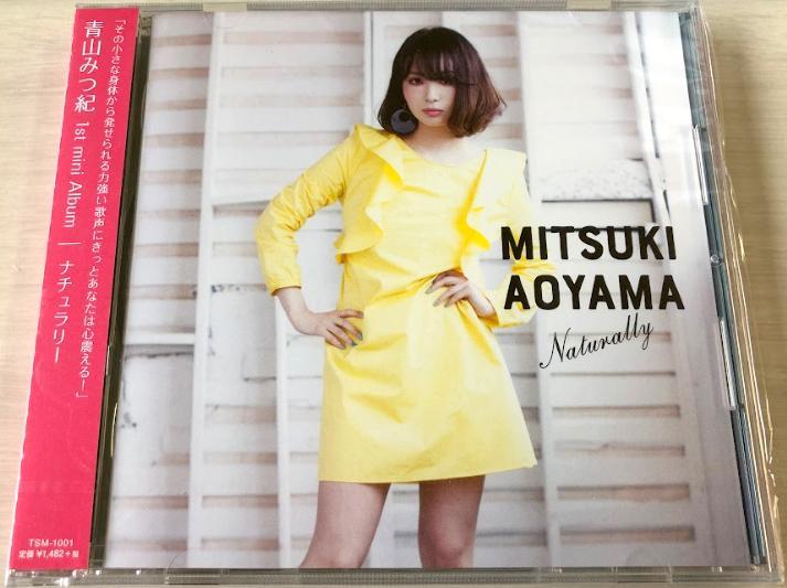 明和町出身の音楽家・長岡成貢さん、帯広出身青山みつ紀さんのCDプロデュース