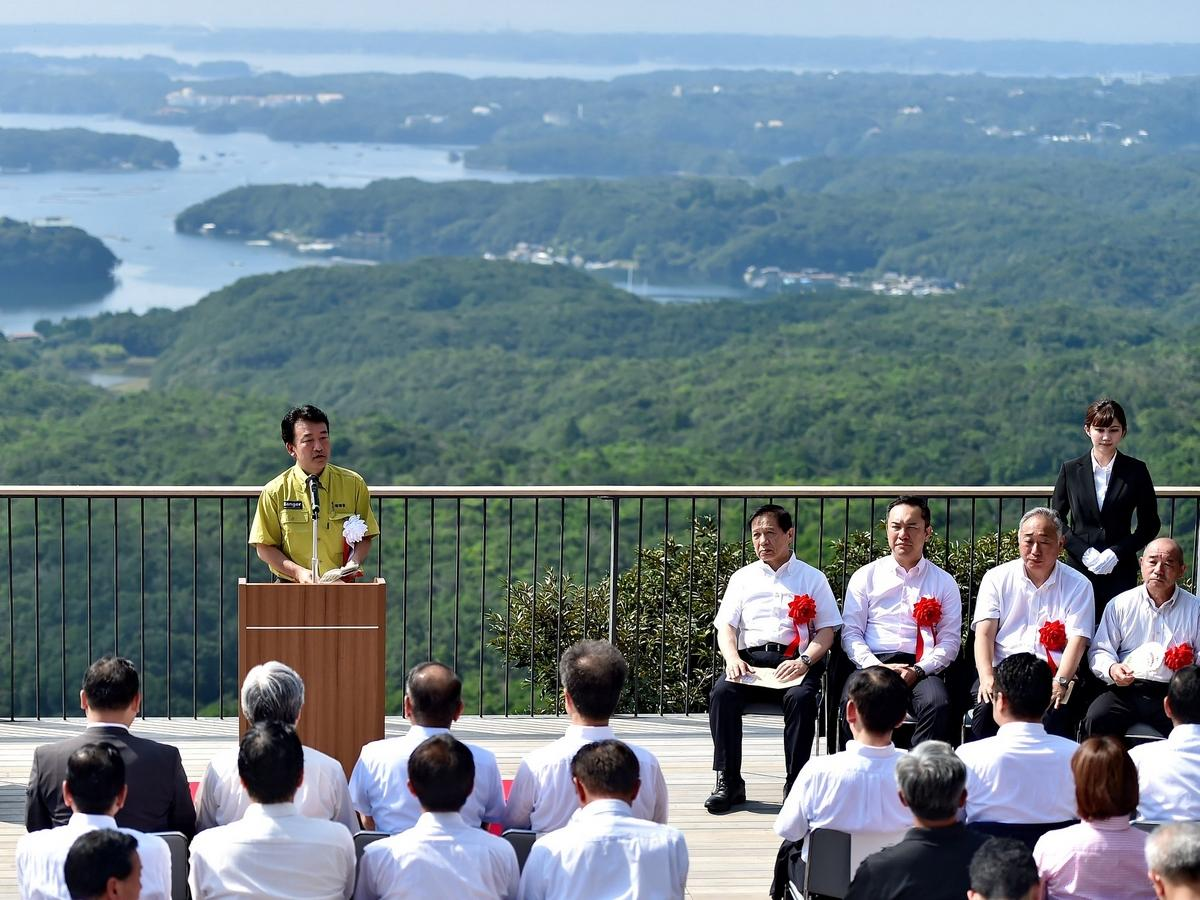 志摩市・横山展望台に「天空カフェテラス」環境省が整備 G7サミット会場も一望