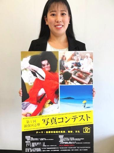 志摩の風景や風俗などテーマに写真コンテスト グランプリ賞金20万円