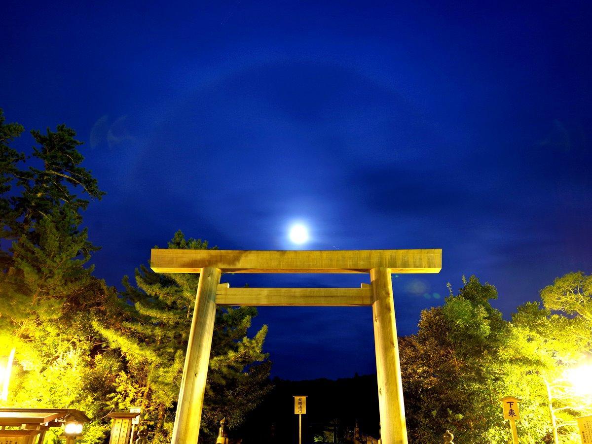 伊勢神宮内宮宇治橋前大鳥居に中秋の名月 大きな光の輪が出現(写真=岩咲滋雨)