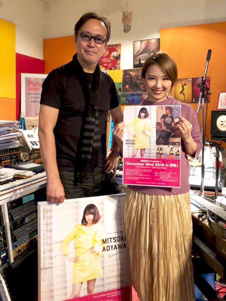 明和町出身の音楽家・長岡成貢さんプロデュースのアーティストが伊勢でライブ