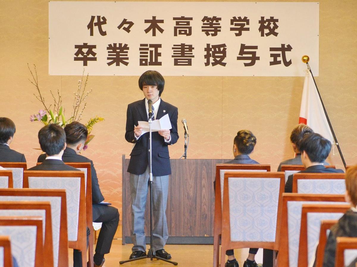 賢島の通信制・代々木高校13回目の卒業式 自分たちが作った真珠を胸に