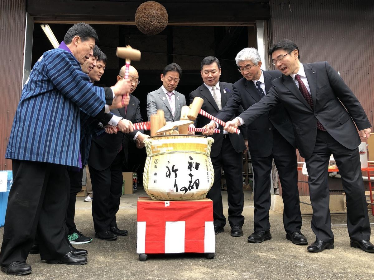 皇学館大学「日本酒プロジェクト」 東儀秀樹さんの曲聞かせ完成