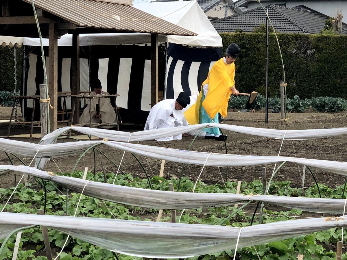 伊勢神宮の専属農園で1年の豊作を祈る「御園祭」 野菜果物増産、その理由は