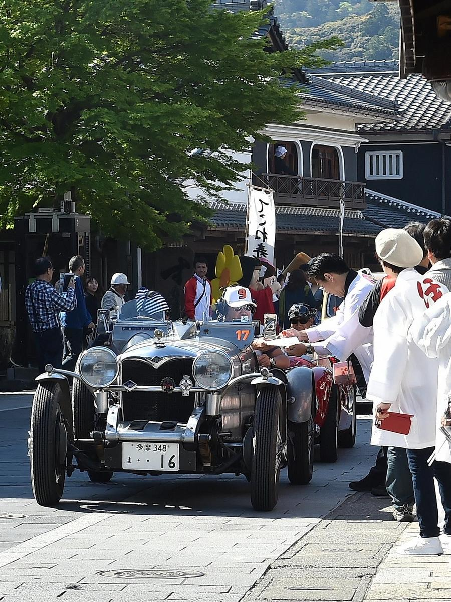 伊勢神宮の門前町にクラシックカー勢ぞろい「La Festa Primavera」