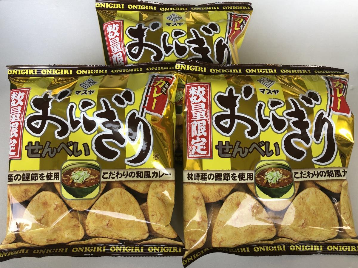 伊勢・マスヤ「おにぎりせんべい」に和風カレー味 夏季限定販売へ