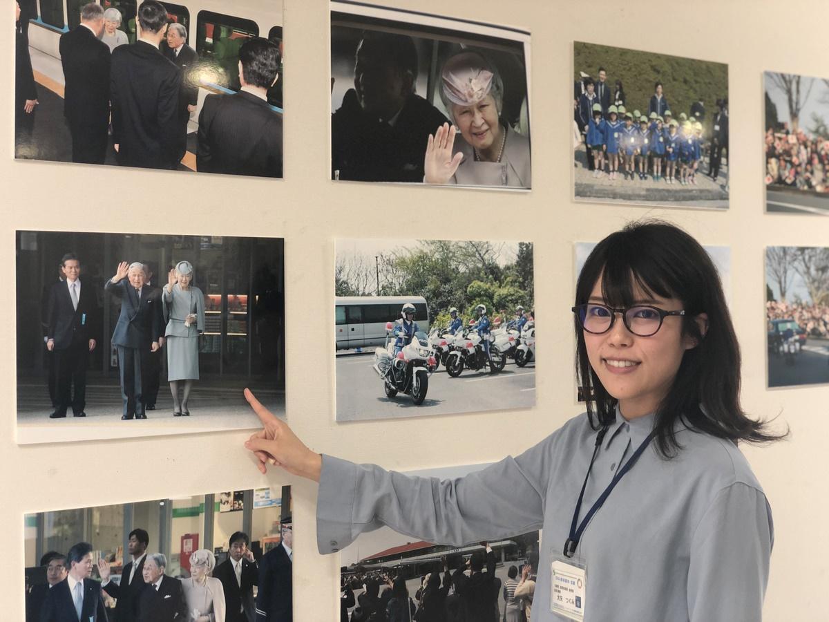 志摩市役所で「行幸啓写真展」 上皇上皇后両陛下のお姿や市民の様子40点
