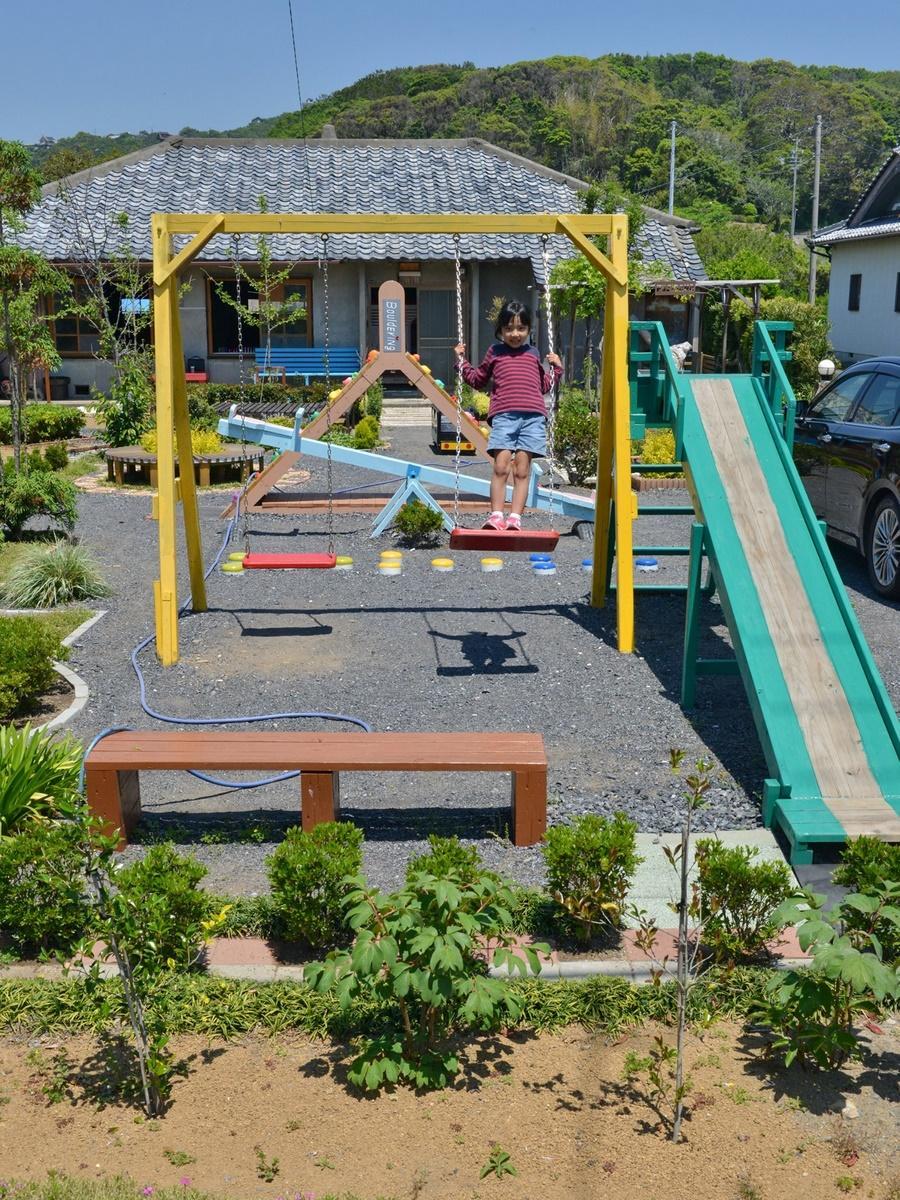 「えっ、ここで遊んでもいいの?」 志摩市浜島町に私設の「コーエン」