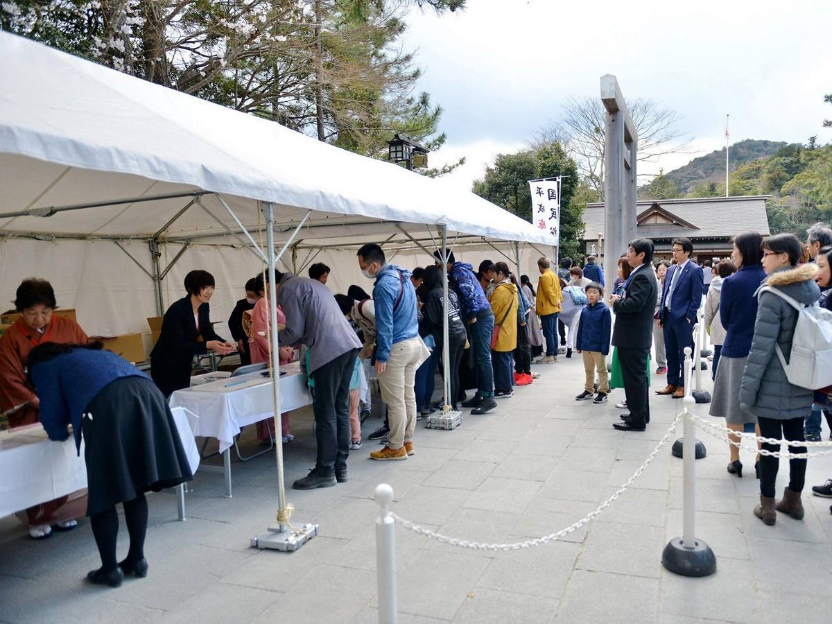 いせ経2019年上半期PVランキング 1位は「伊勢神宮に設置した平成感謝の記帳所」