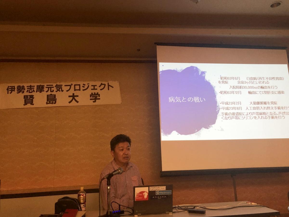 「賢島大学」白血病で余命3カ月の西井一浩さん 2度「三途の川」見て復活