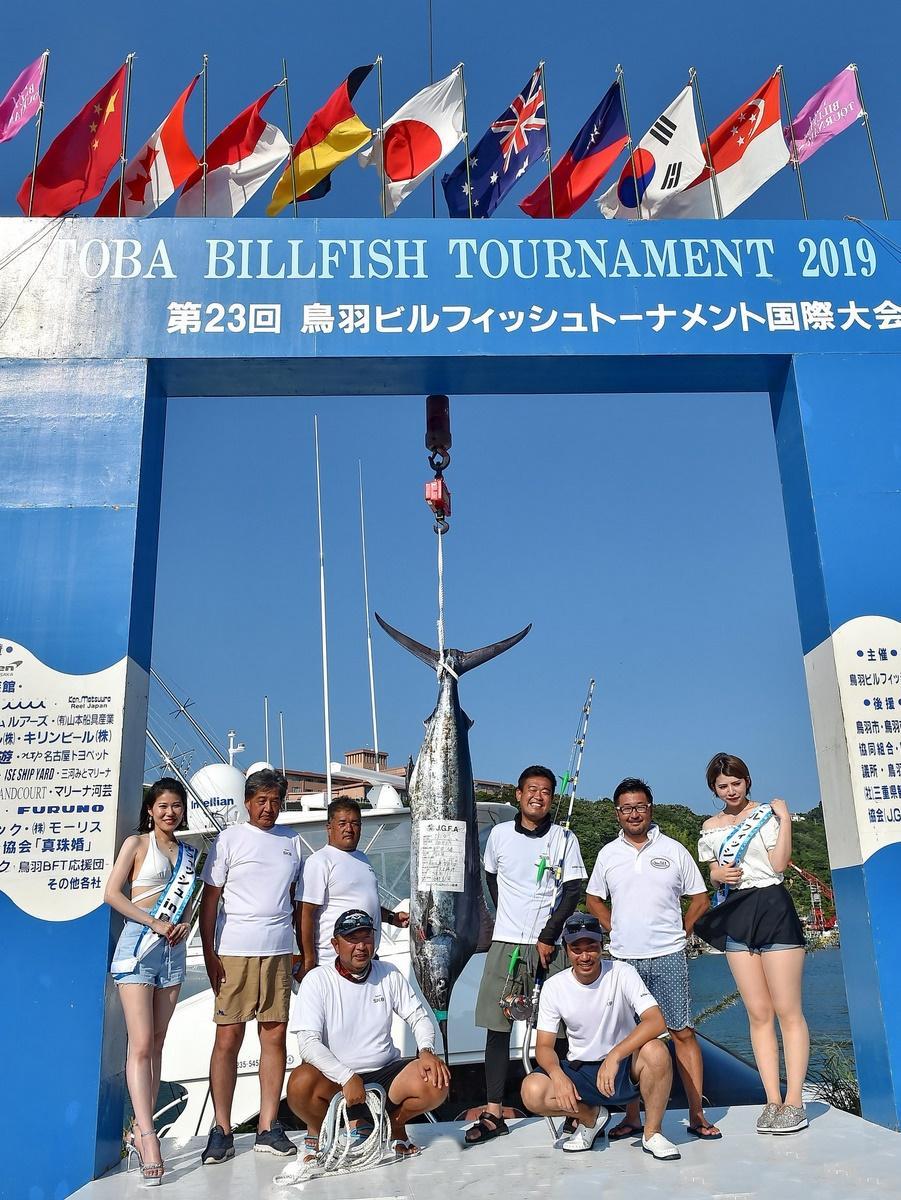 「鳥羽ビルフィッシュトーナメント」開幕3年ぶり 過去2回台風で中止に