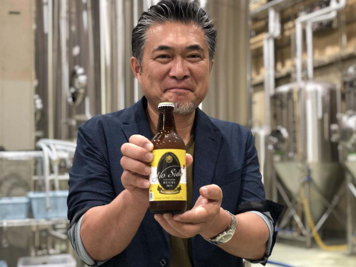 「伊勢角屋麦酒」がラグビー・ワールドカップ応援ビール「NO SIDE」販売へ