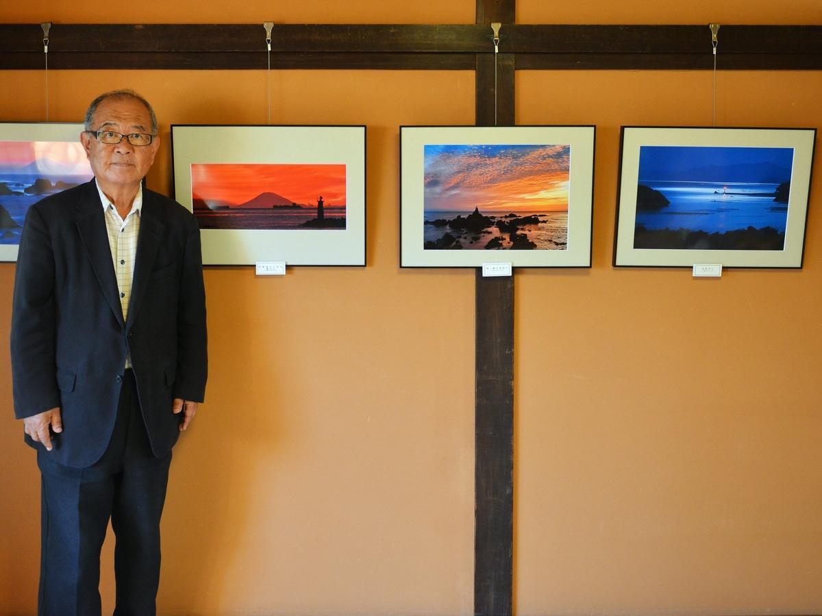 志摩市在住の写真家・泊正徳さんが写真展「伊勢・鳥羽・志摩百景」 鳥羽大庄屋かどやで