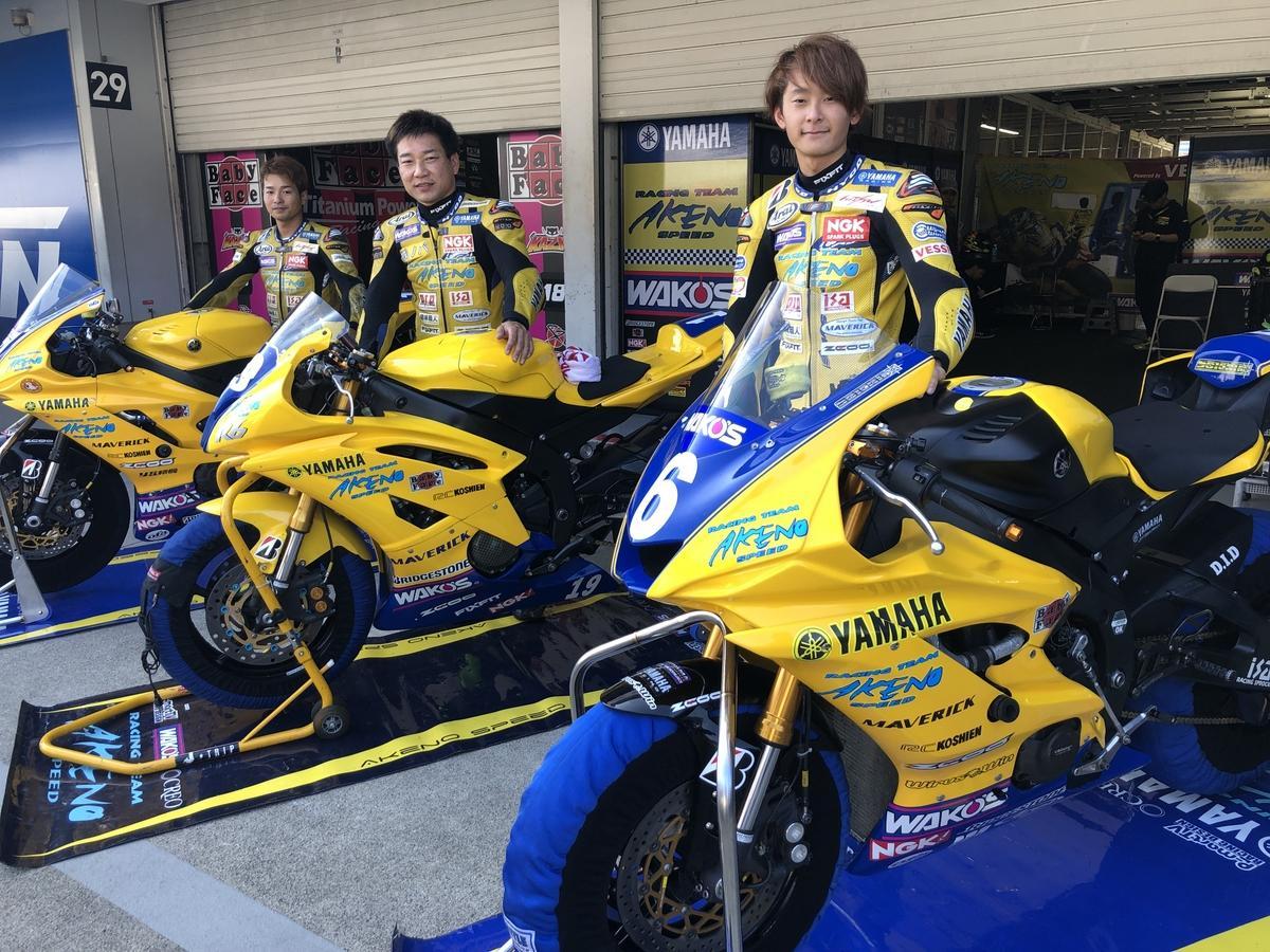 鈴鹿・全日本最終戦 伊勢の2輪チーム「アケノスピード」南本選手は予選2位に